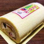 恵方ロールケーキ。