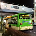 バスで移動〜時間との戦い〜。