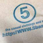 お買い物その2(5ban)