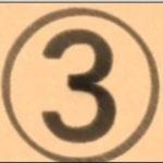 大会まであと『3』日。