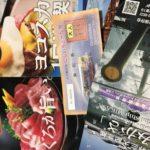 ぶらり京急の旅〜三崎港編〜