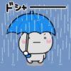 突然の大雨。
