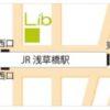 浅草橋店の場所は超駅チカです。