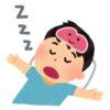 寝るのが一番!