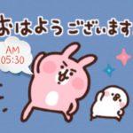 朝活!〜トレーニング+代行レッスン〜
