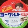 酸奶(ヨーグルト)