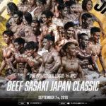 『BEEF SASAKI JAPAN CLASSIC』