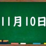 ティップネス六本木特別営業〜アドバンスエアロ