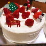 聖誕節快樂〜Merry Christmas