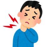 あ!首が…筋肉痛?