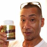 グルタミンで免疫力up!