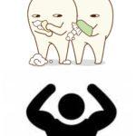 歯の治療と背中のトレーニング
