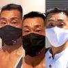 マスクCollection其の八