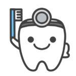 金曜日は歯医者の日。