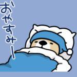 睡眠で免疫力UP⤴︎