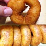 豆漿和豆渣甜甜圈(豆乳とおからのドーナツ)