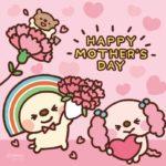 今天是母親節